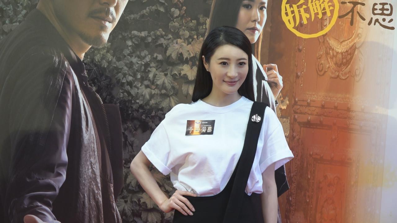 (國語)林夏薇生日被蕭正楠搶鏡 透露劉愷威專心工作照顧女兒
