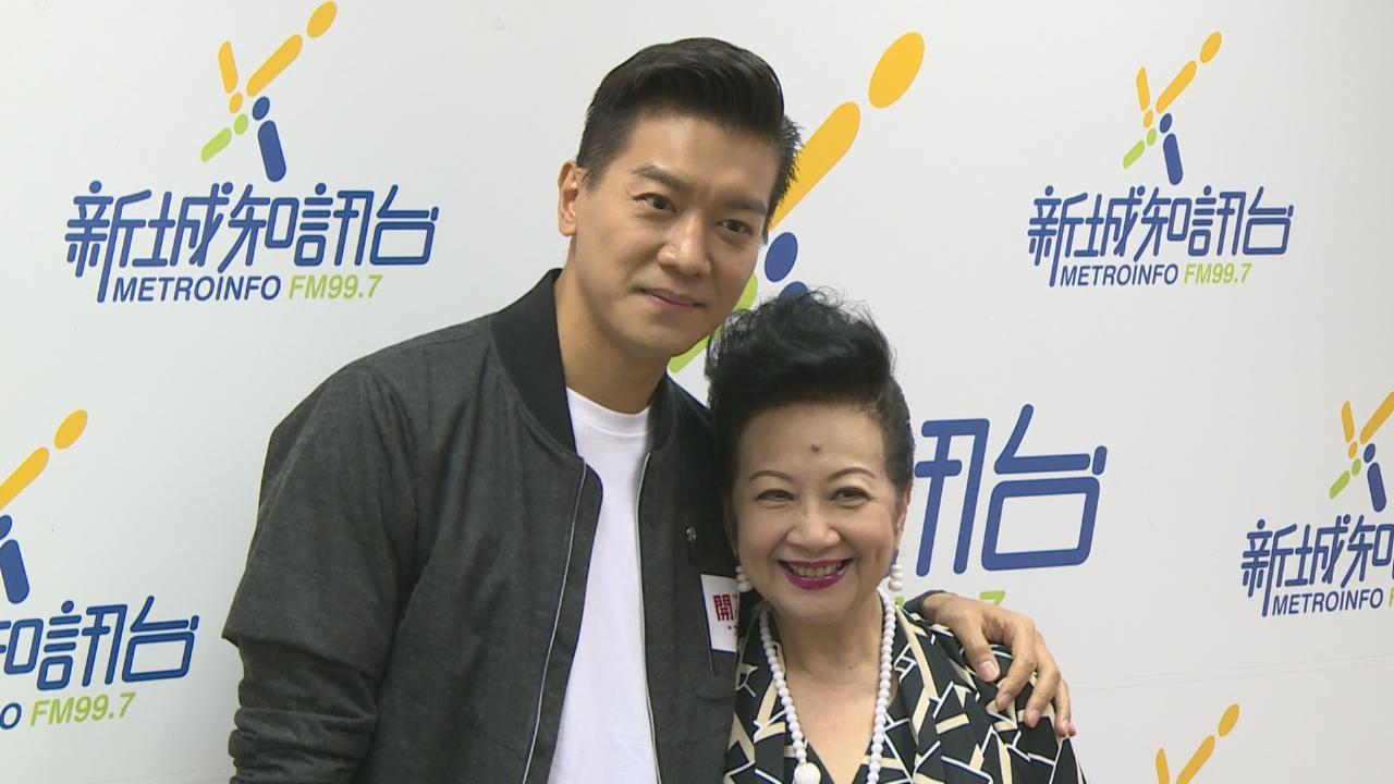 (國語)黎諾懿首次主持旅遊節目 喜獲薛家燕上演出浴秀