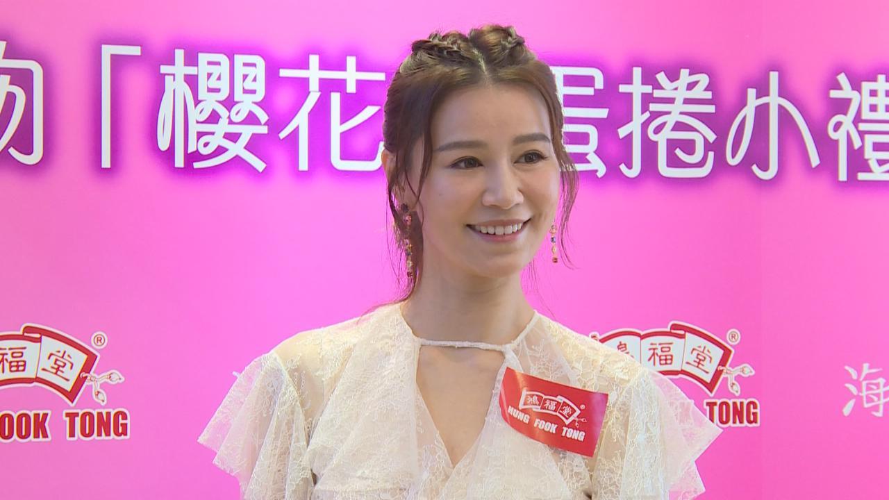 (國語)黃翠如出席品牌活動 為好友C君爭取婚禮優惠