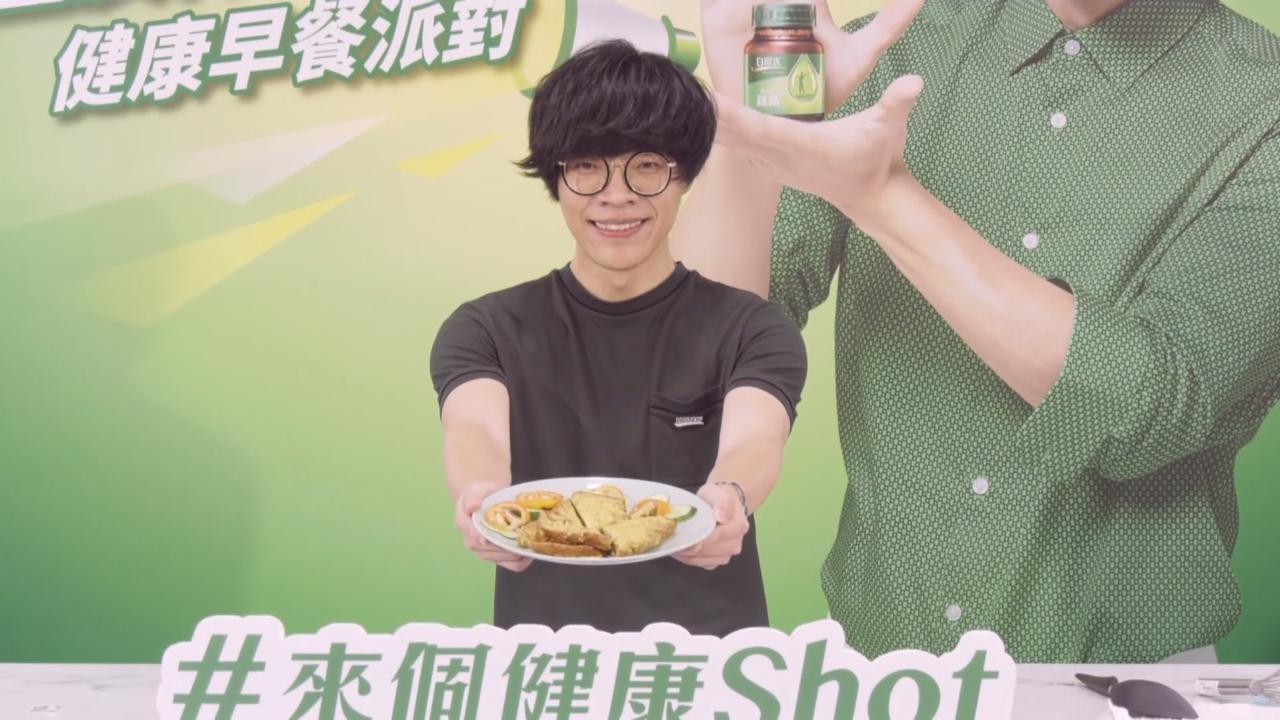 (國語)盧廣仲對早餐尤其重視 攝取蛋白質全日精力充沛