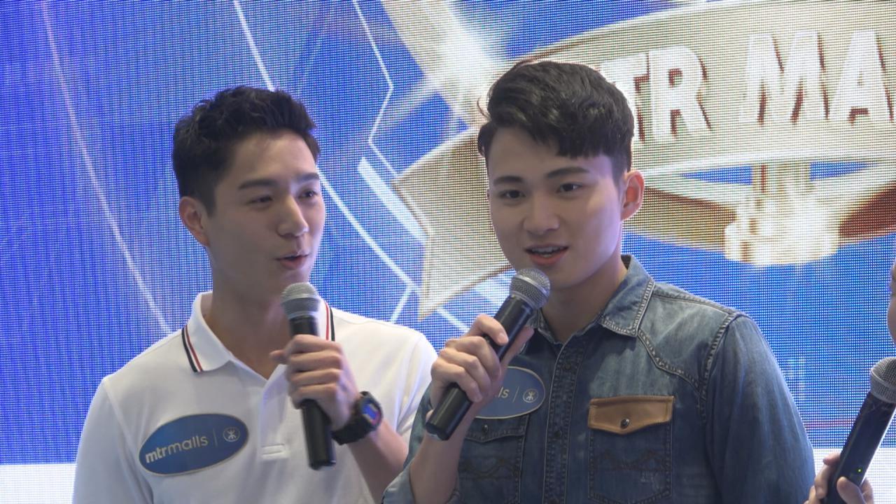 (國語)安凌CP組合出席電競活動 周嘉洛遊戲技術力壓吳偉豪