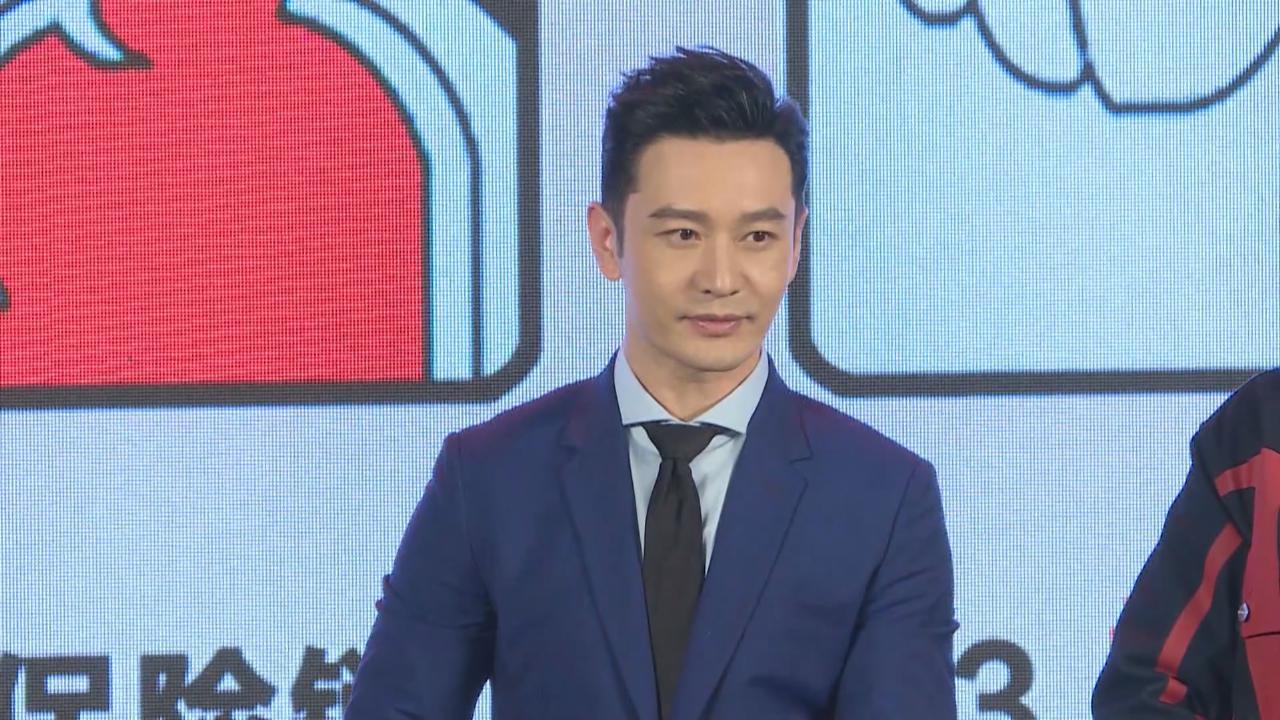 黃曉明新戲中演消防隊長 北京記招上宣揚防火意識