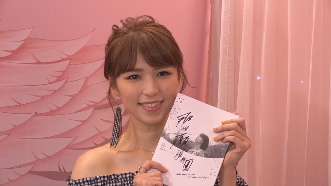 孫慧雪舉行新書簽名會 透露將個人故事寫入作品
