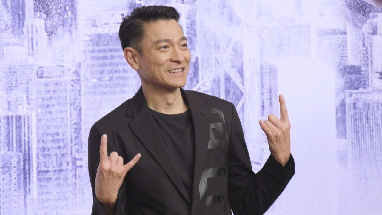 劉德華台北宣傳新戲 身兼監製大談拍攝趣事