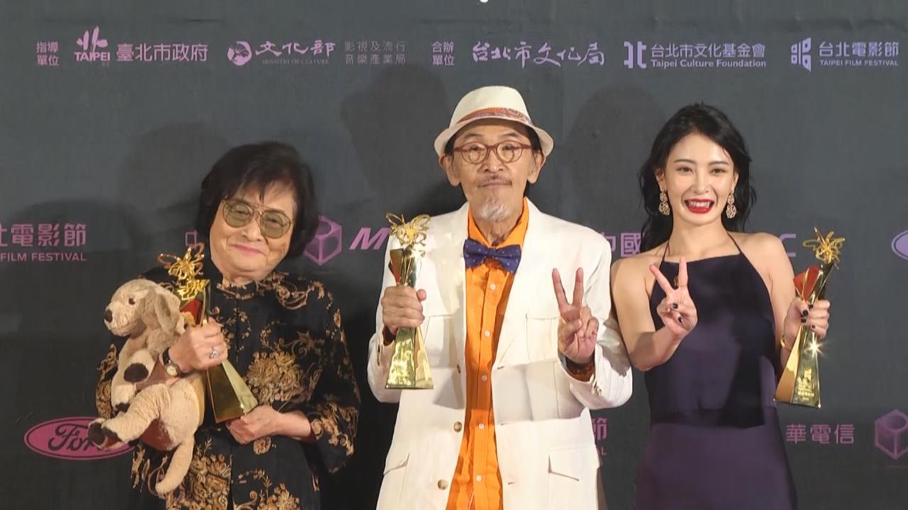 第21屆台北電影節頒獎禮 71歲新影帝小戽斗分享感言