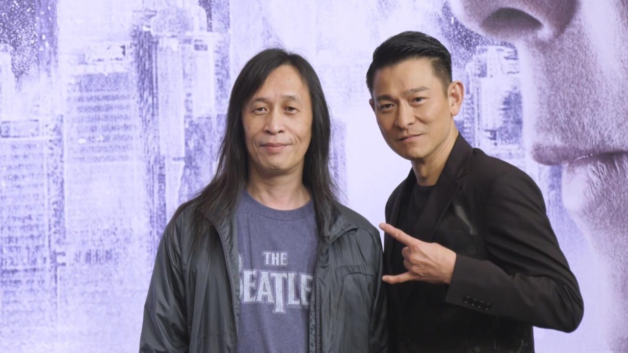 (國語)劉德華台北宣傳新戲 身兼監製大談拍攝趣事
