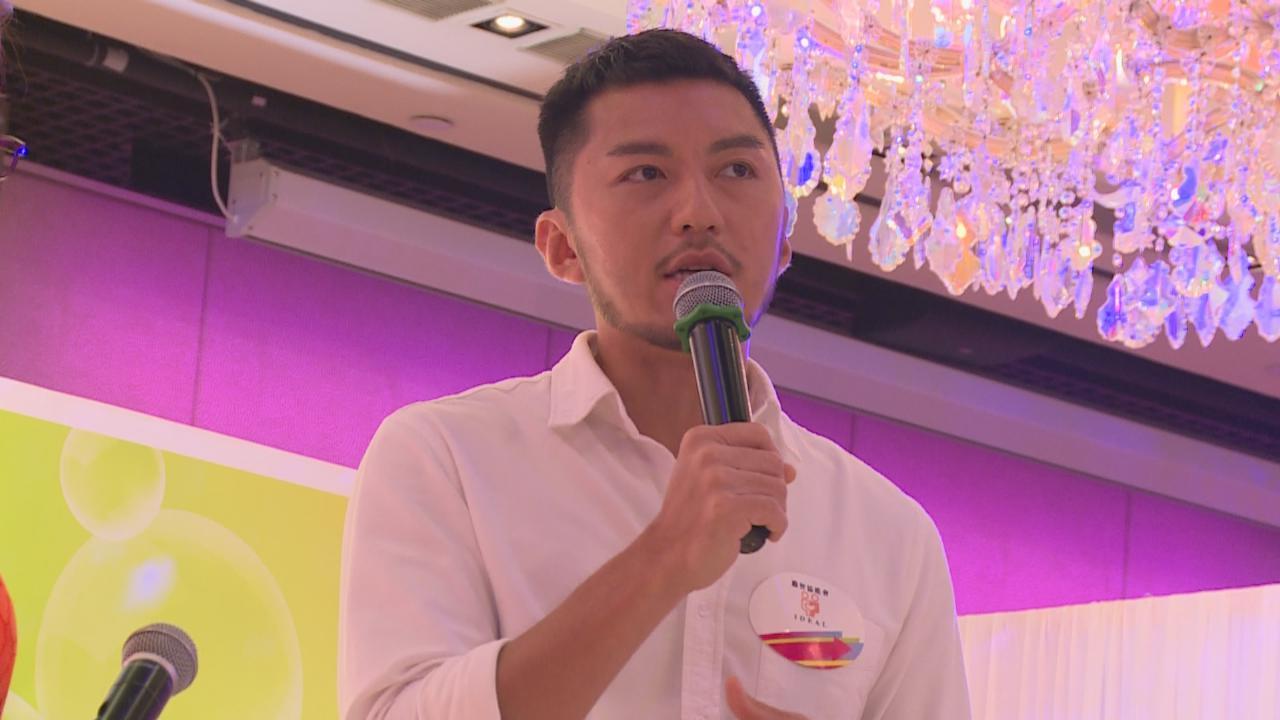 (國語)袁偉豪出席兒童慈善活動 賣力鍛鍊肌肉為新劇做準備