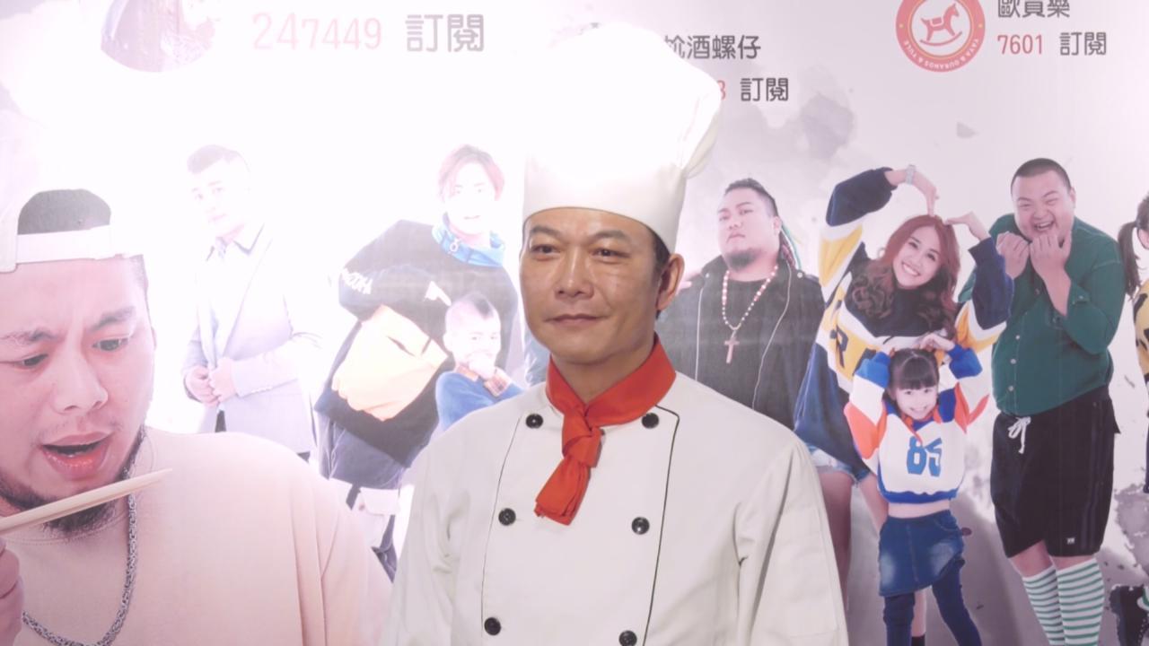 錢小豪台灣出席開幕活動 鼓勵年輕人嘗試不同工作