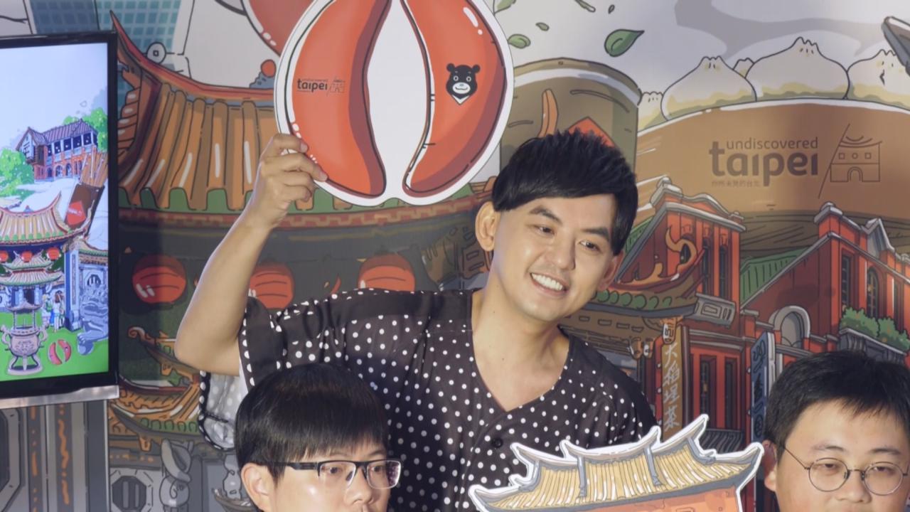 (國語)李榮浩楊丞琳宣布婚訊 黃子佼稱有份撮合二人