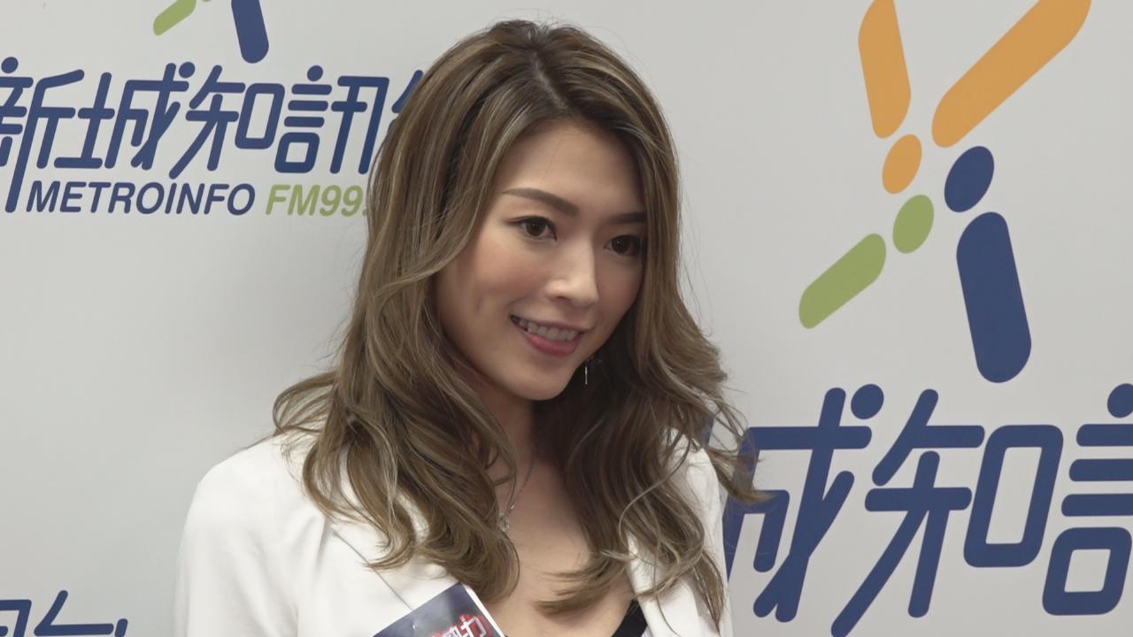 (國語)連詩雅相隔一年推出新歌 感激周柏豪任MV男主角