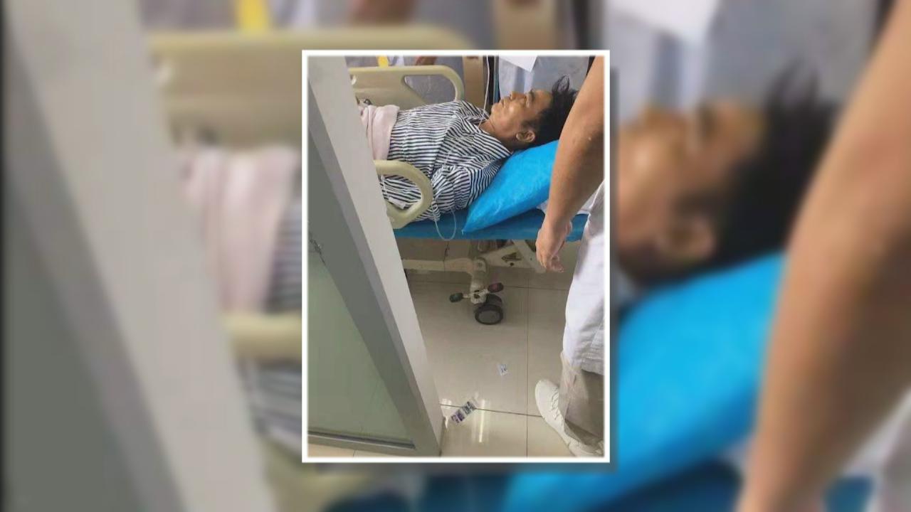 (國語)任達華中山出席活動 遭一名男子刺傷送院