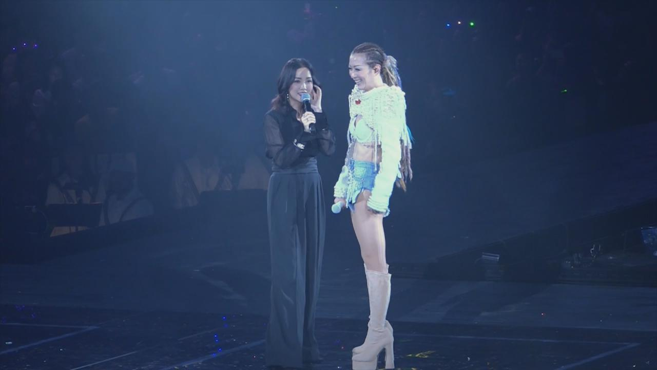 (國語)鄭秀文演唱會第五場 邀謝安琪擔任嘉賓