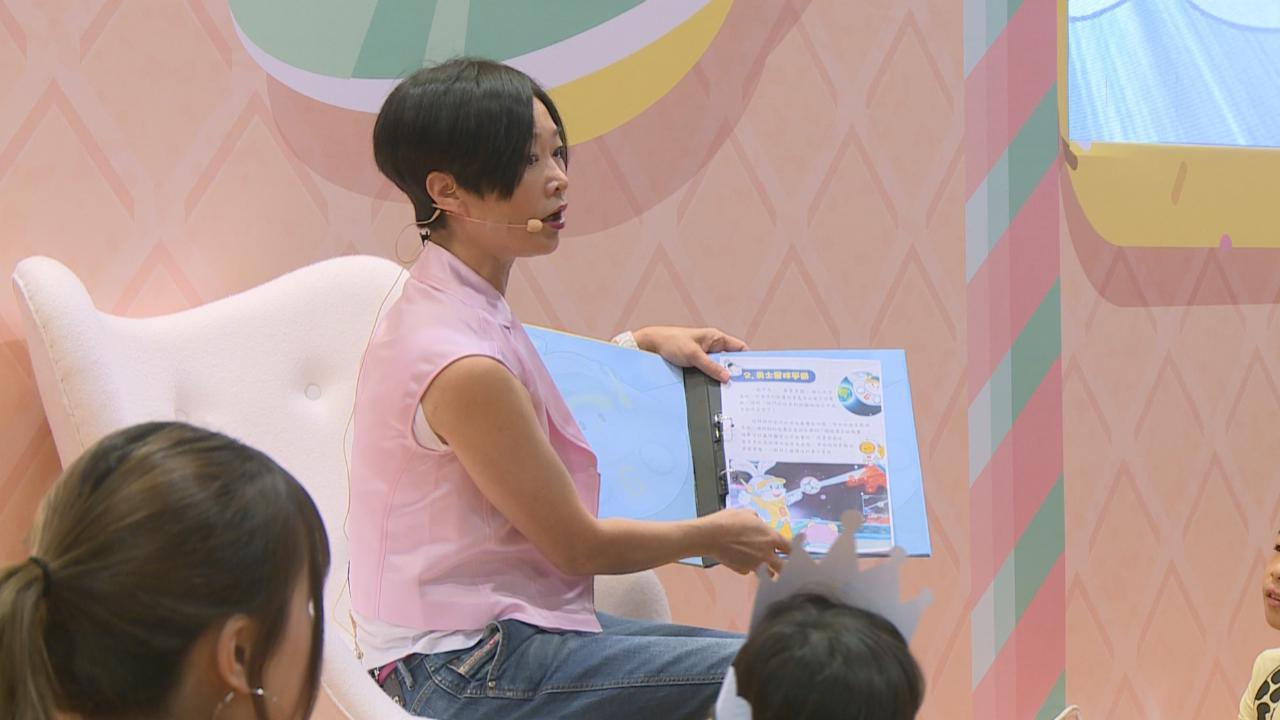 現身書展為小朋友講故事 譚玉瑛大讚小孩子有禮貌