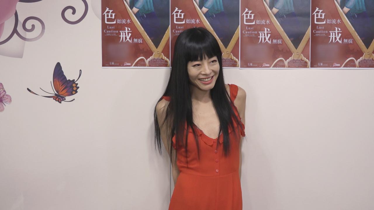 張愛玲小說改編舞台劇 焦媛歡迎觀眾與電影版比較