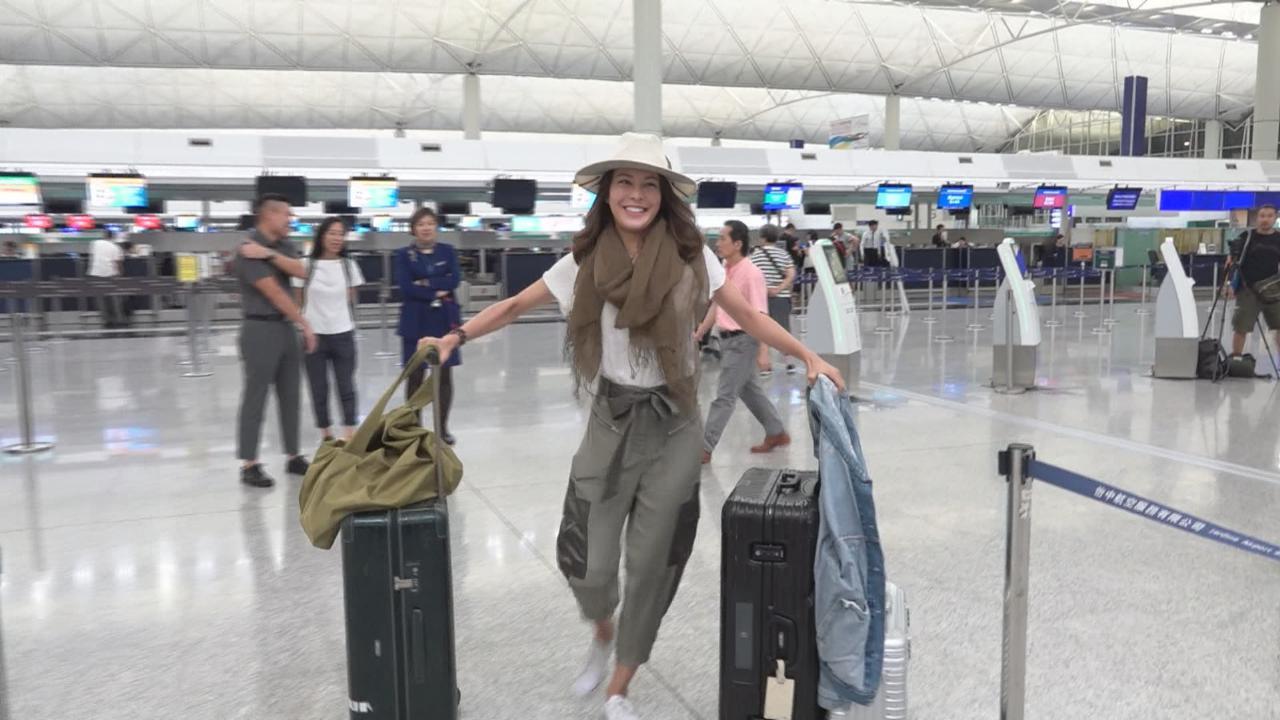 (國語)出發南非拍攝旅遊節目 張曦雯喜與羅天宇搭檔
