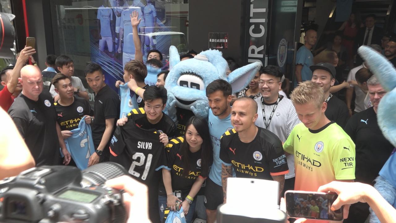 英國足球勁旅訪港 大衛施華等分享對香港印象