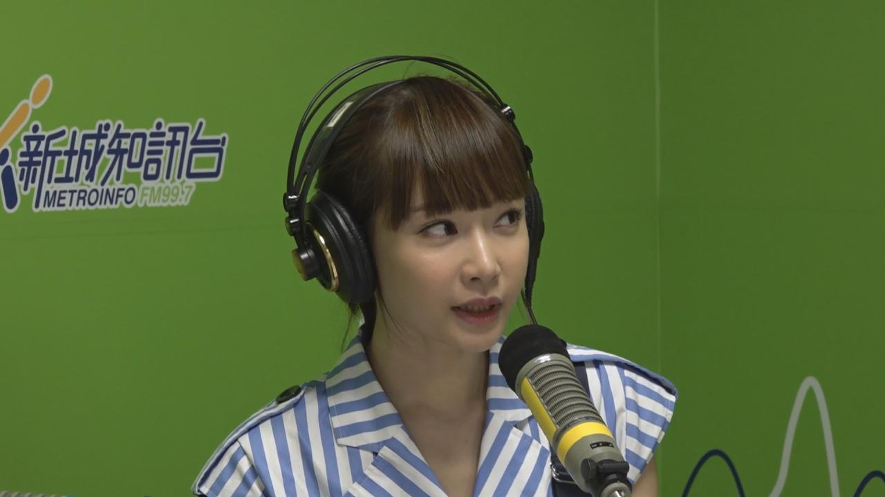 趙慧珊新歌MV大晒芭蕾舞功 不慎受傷忍痛完成拍攝