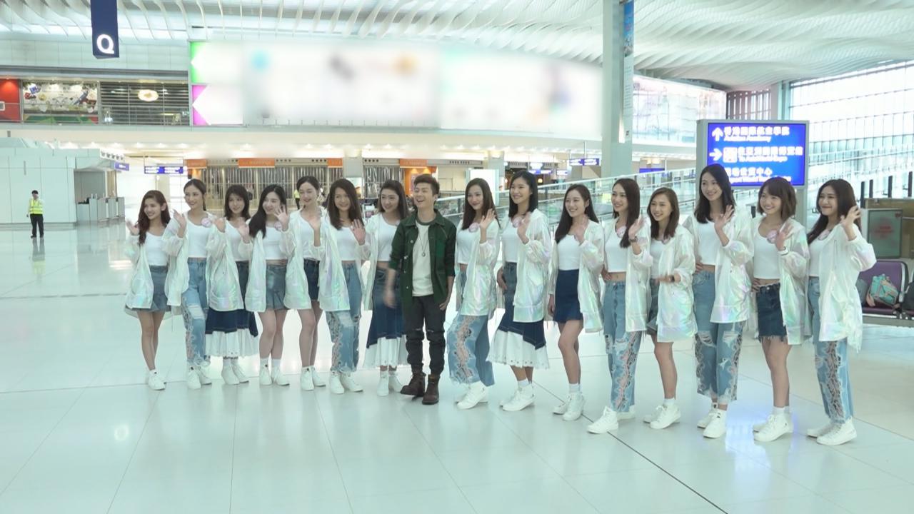 與十五位候選港姐赴日拍外景 日本通周奕瑋心情緊張