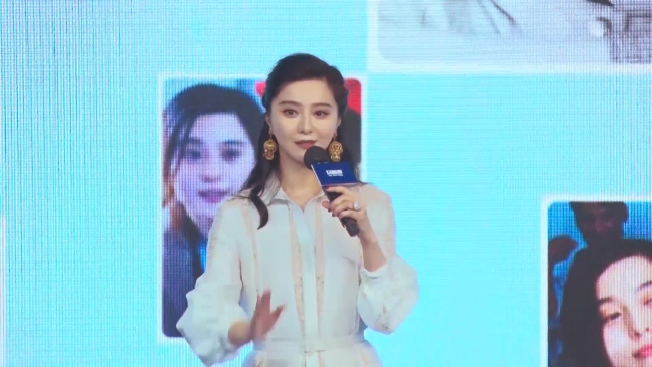 范冰冰上海出席公益活動 談創立項目幫助西藏兒童初心