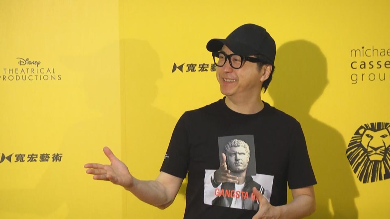 (國語)百老匯音樂劇台灣公演 吸引眾星前往朝聖