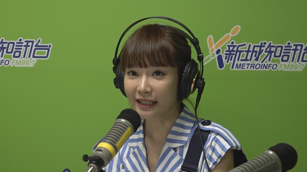 (國語)新歌MV大秀芭蕾舞功 趙慧珊不慎受傷