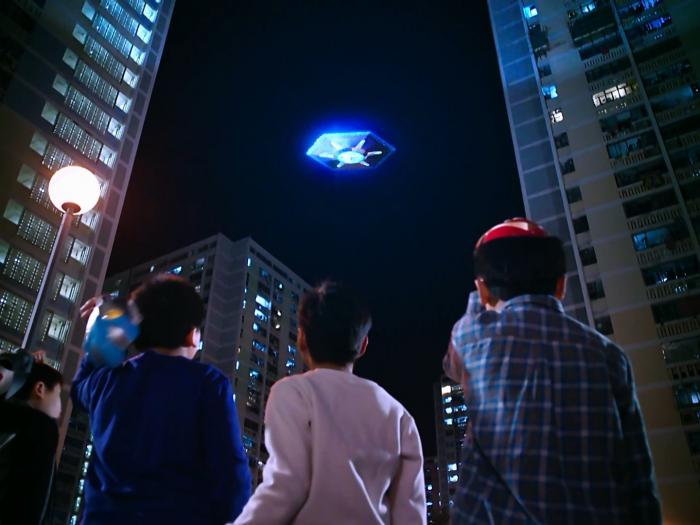 宣傳片:華富邨UFO之謎!