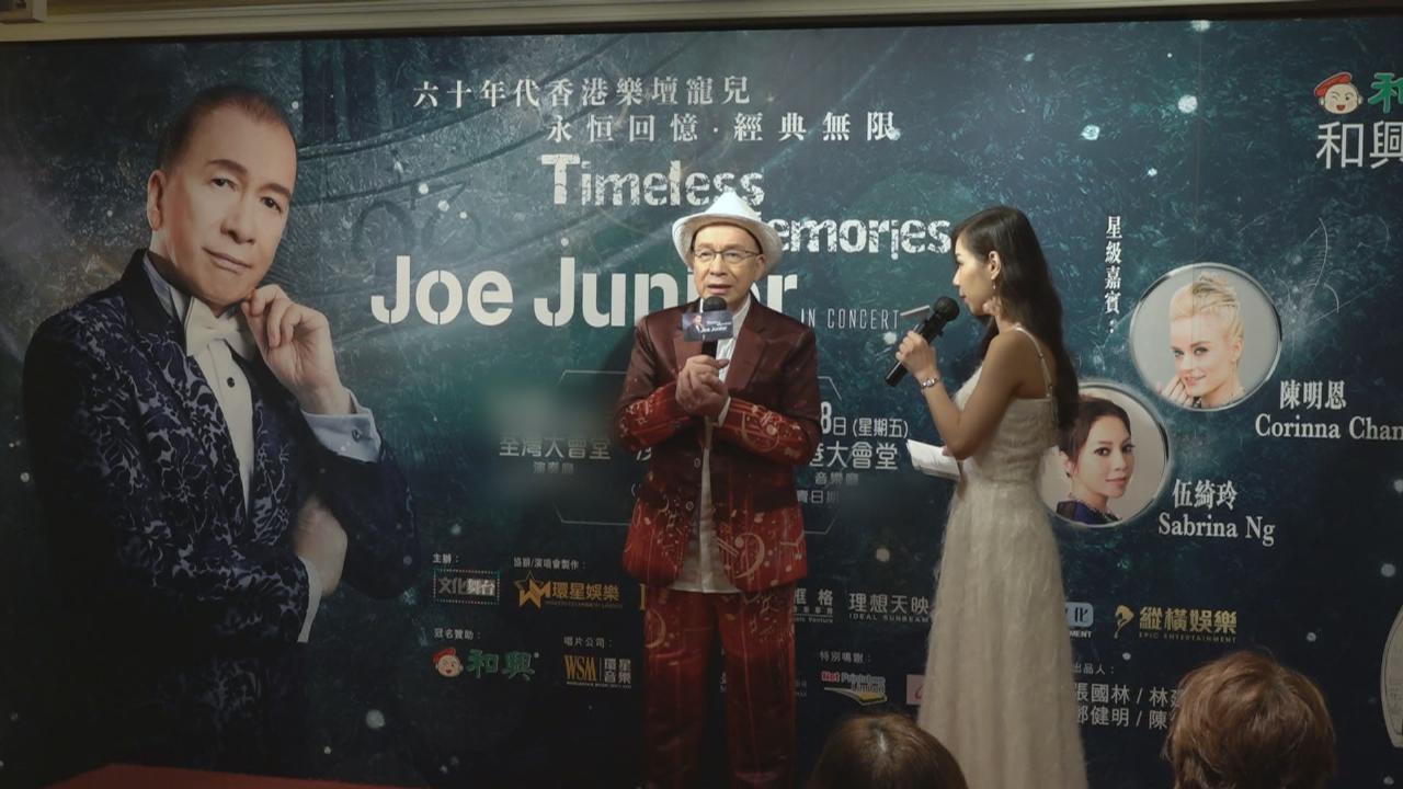JoeJunior獲粉絲舉行生日派對 特別赴澳門答謝fans厚愛