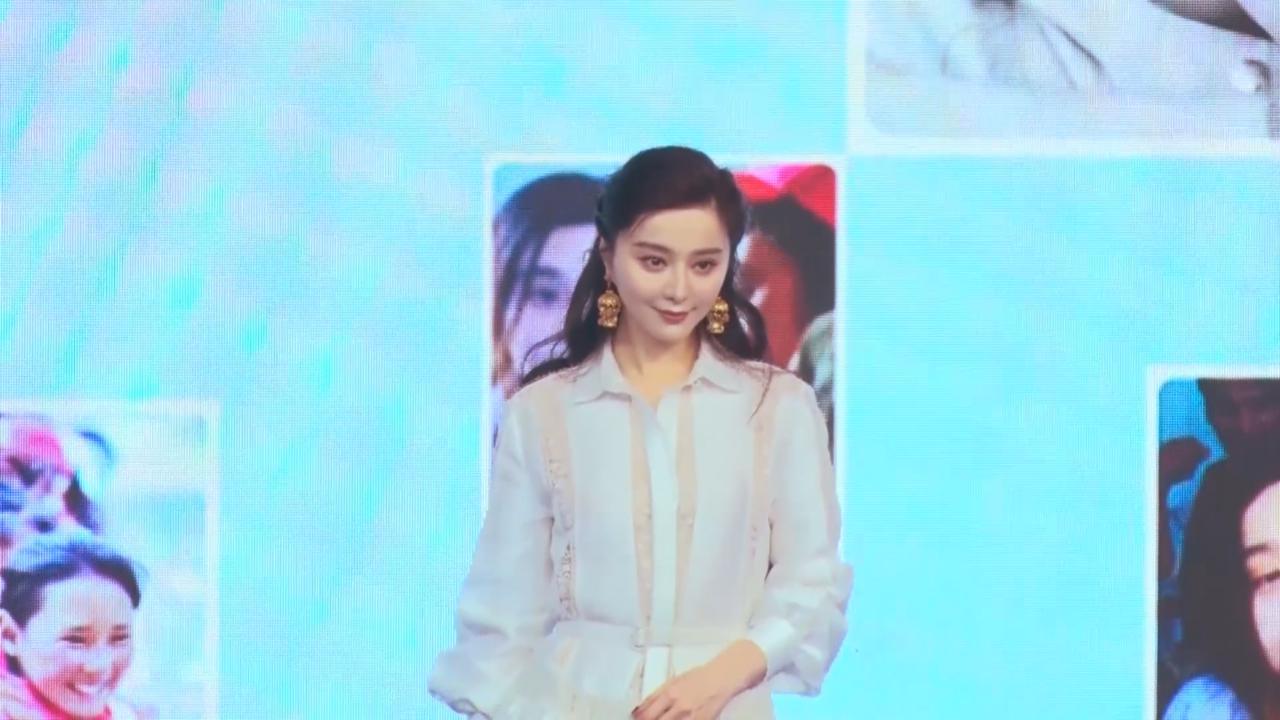 (國語)范冰冰上海出席公益活動  分享幫助患病西藏兒童初心