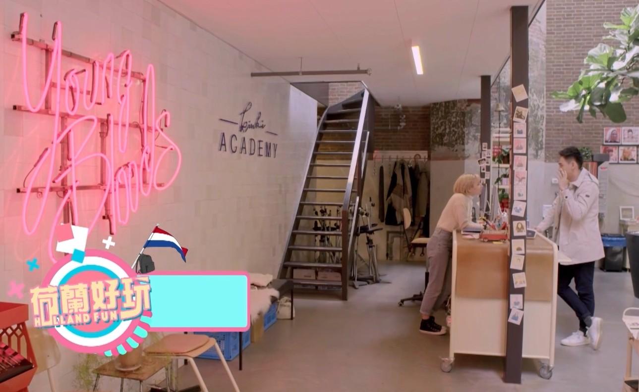 【天書】Kinki Academy