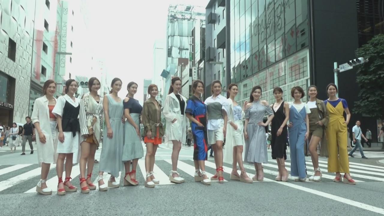 (國語)15位佳麗遊走東京拍外景 姚羽嘉蔡嘉欣對銀座另眼相看