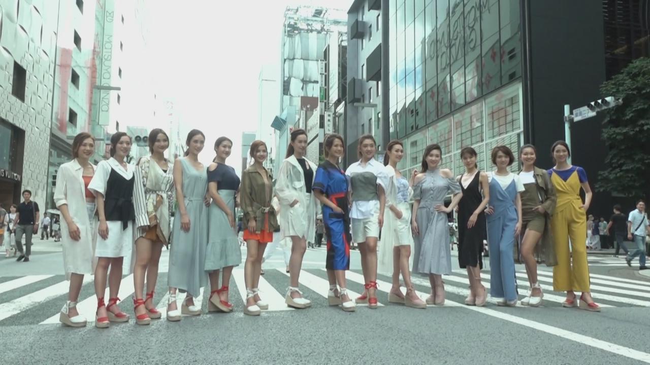 15位佳麗遊走東京拍外景 姚羽嘉蔡嘉欣對銀座另眼相看