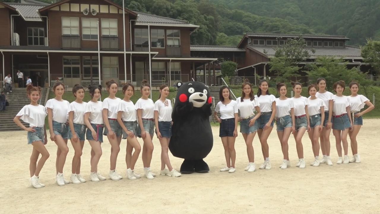 (國語)15位佳麗與熊本吉祥物共舞 大汗淋漓盡顯健康美