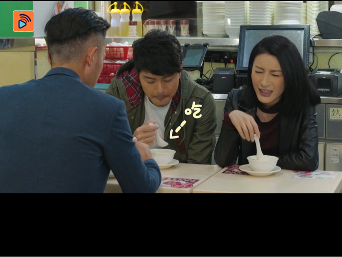 NG(6) 吃貨蕭正楠 林夏薇講對白佢不停食?!