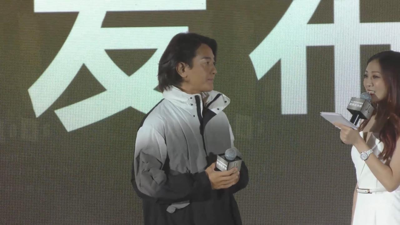 現身廣州為演唱會造勢 鄭伊健喜於舞台上與歌迷見面