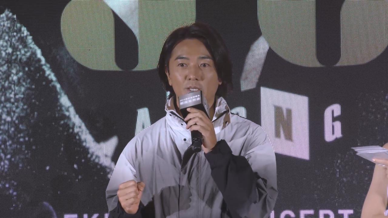 (國語)現身廣州為演唱會造勢 鄭伊健喜於舞台上與歌迷見面