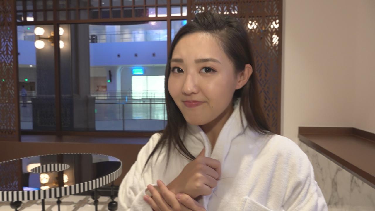 林秀怡珠海短視頻
