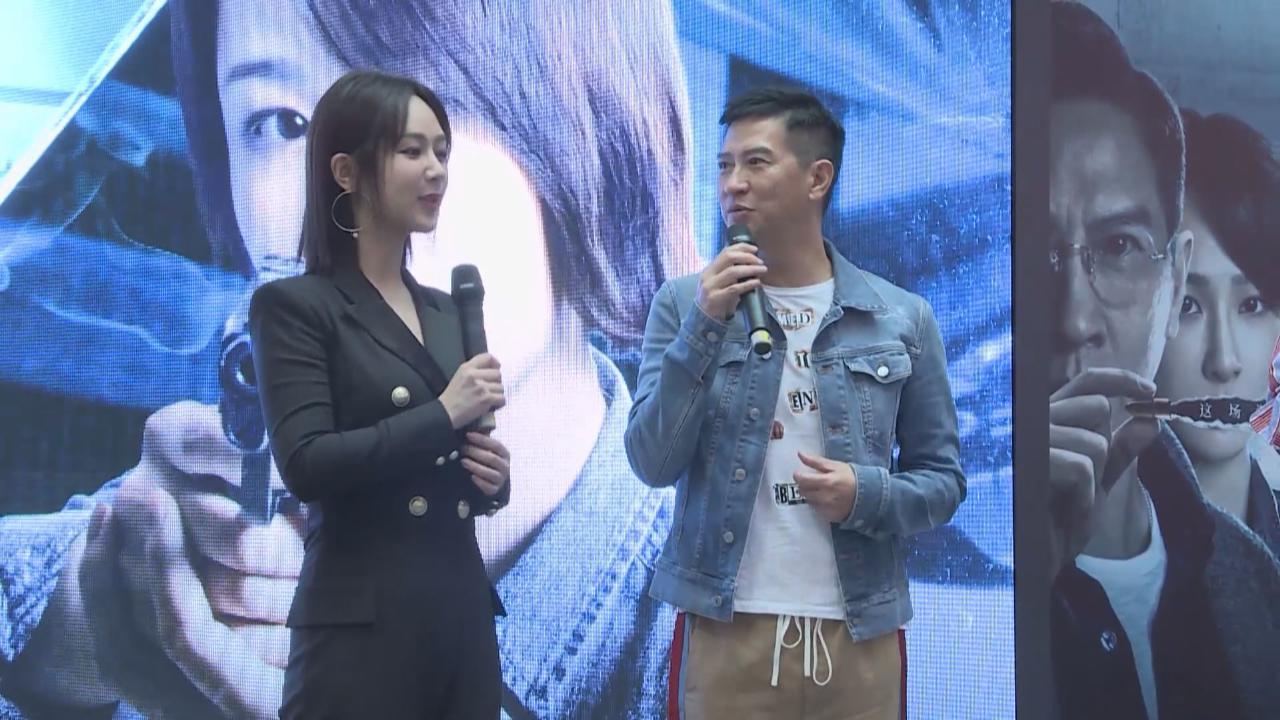 張家輝楊紫上海宣傳新戲 兩人異口同聲讚任賢齊親切