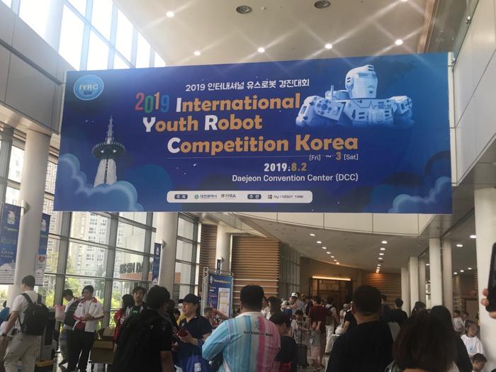 2019 IYRC Korea
