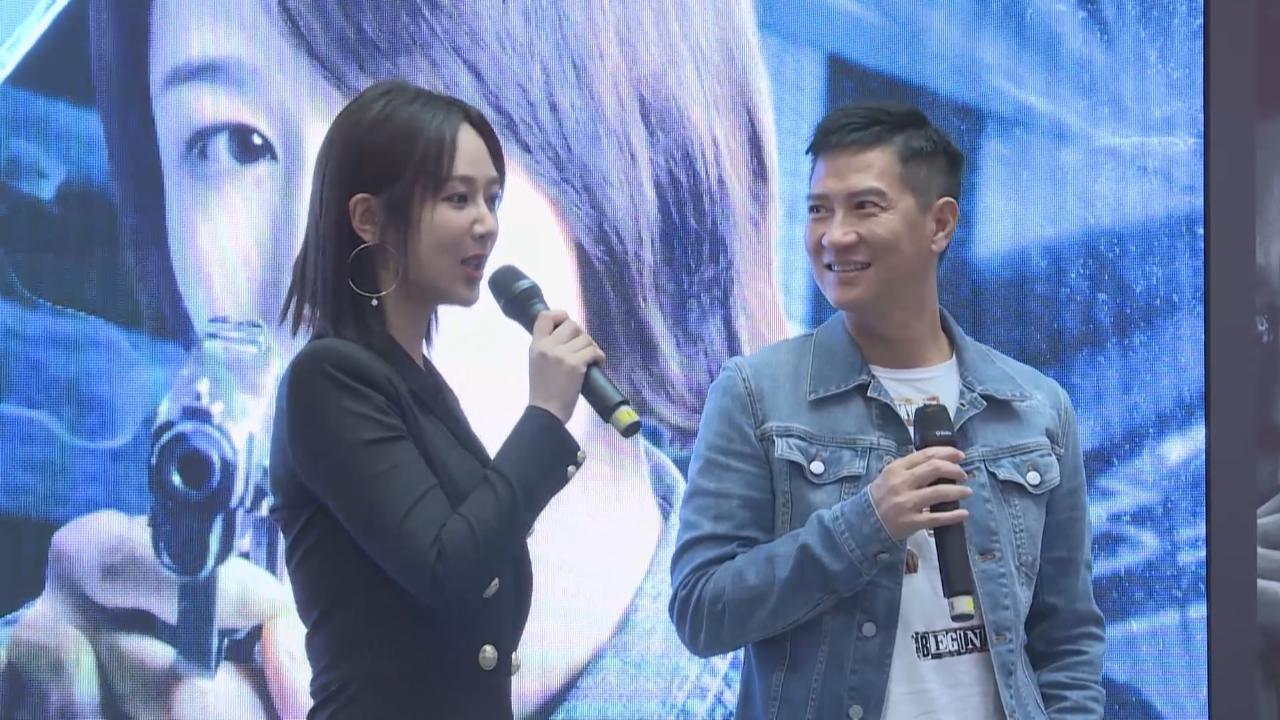 (國語)張家輝楊紫上海宣傳新戲 兩人異口同聲讚任賢齊親切
