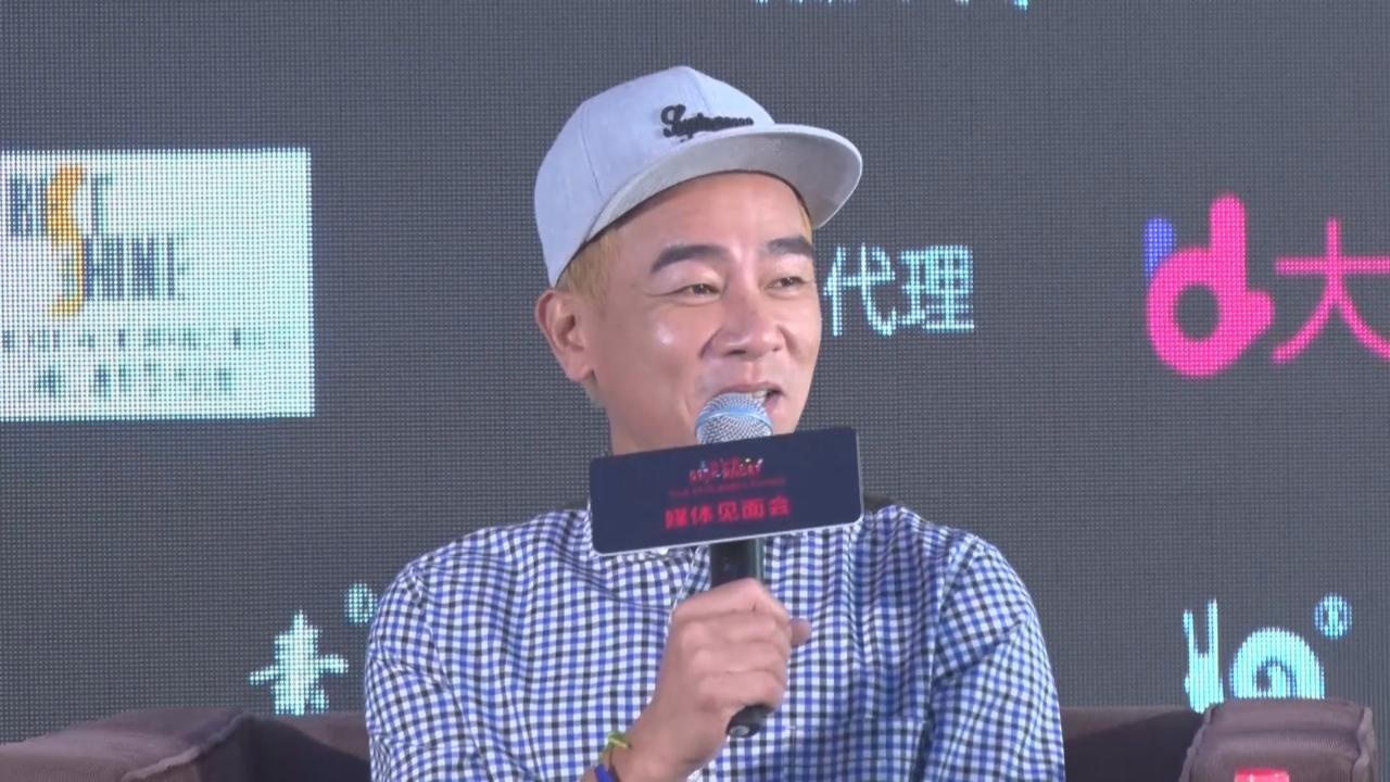 出席見面會為巡唱上海站造勢 陳小春分享演唱會主題因由