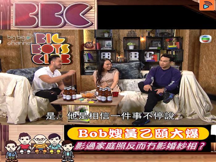 Bob嫂黃乙頤大爆影過家庭照反而冇影婚紗相?