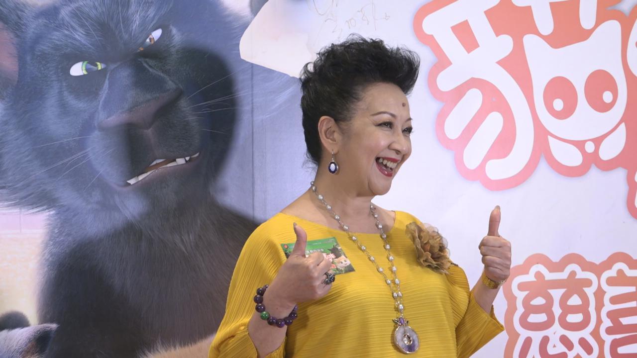 薛家燕聲演鸚鵡感新鮮 笑言角色與羅家英沒關係