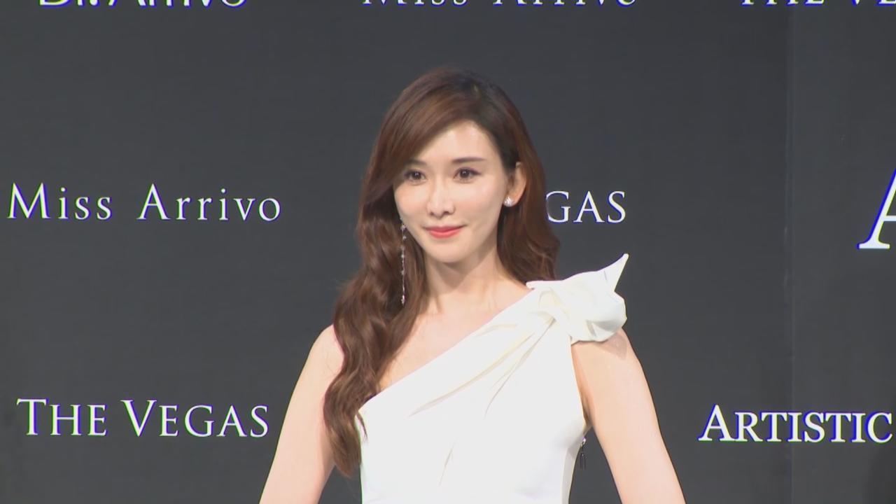 林志玲日本出席美容活動 以流利日文分享新婚心情