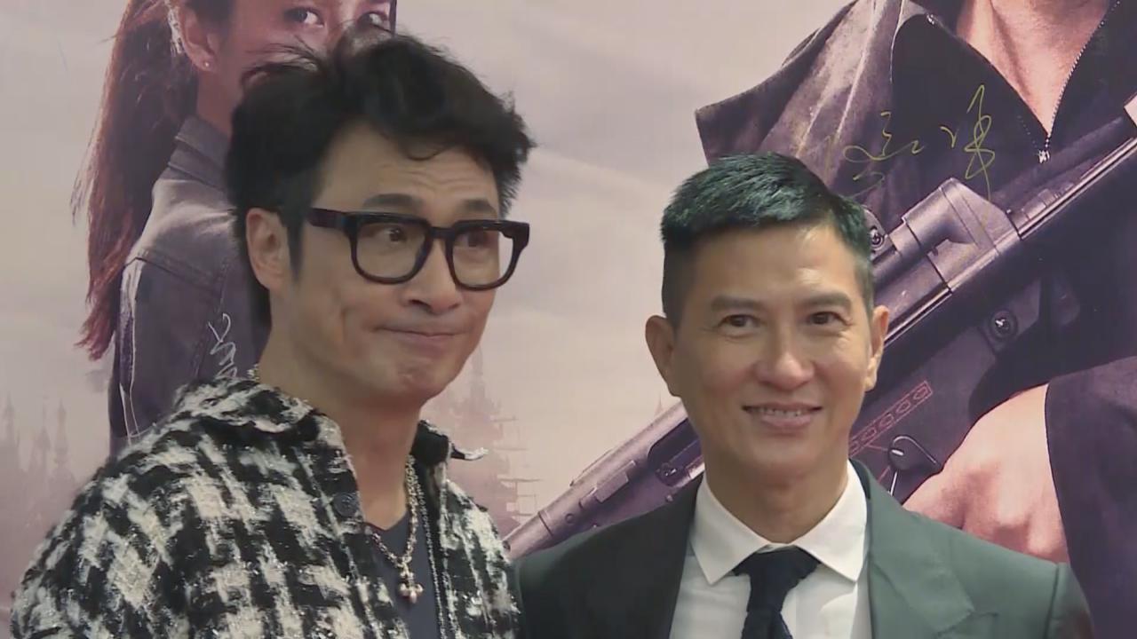 (國語)張家輝吳鎮宇北京宣傳新戲 預告電影比第一集更精彩