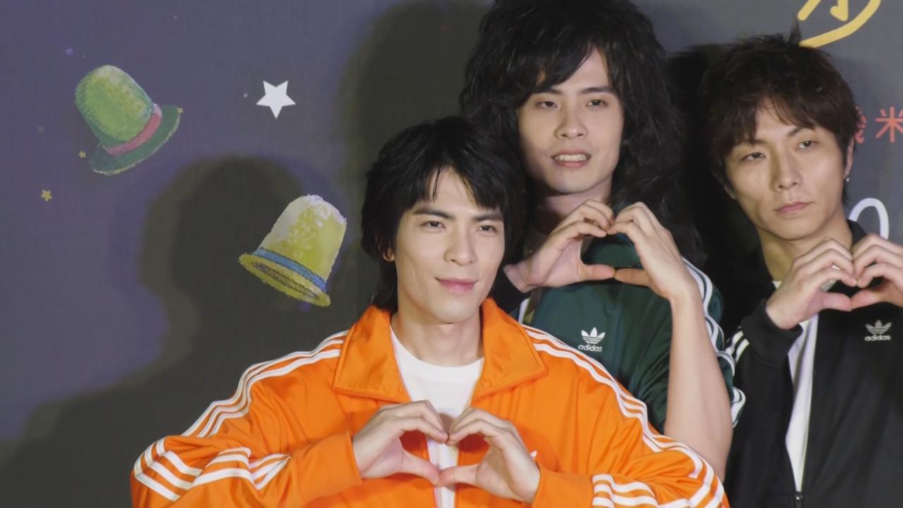 (國語)蕭敬騰推廣慈善月餅 與製餅青少年一同高歌