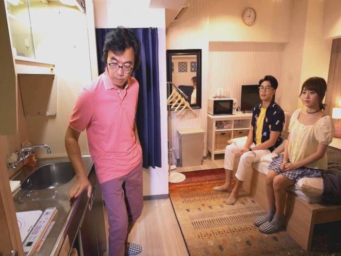 【#單身貴族超精選】市區買個竇唔洗100萬?