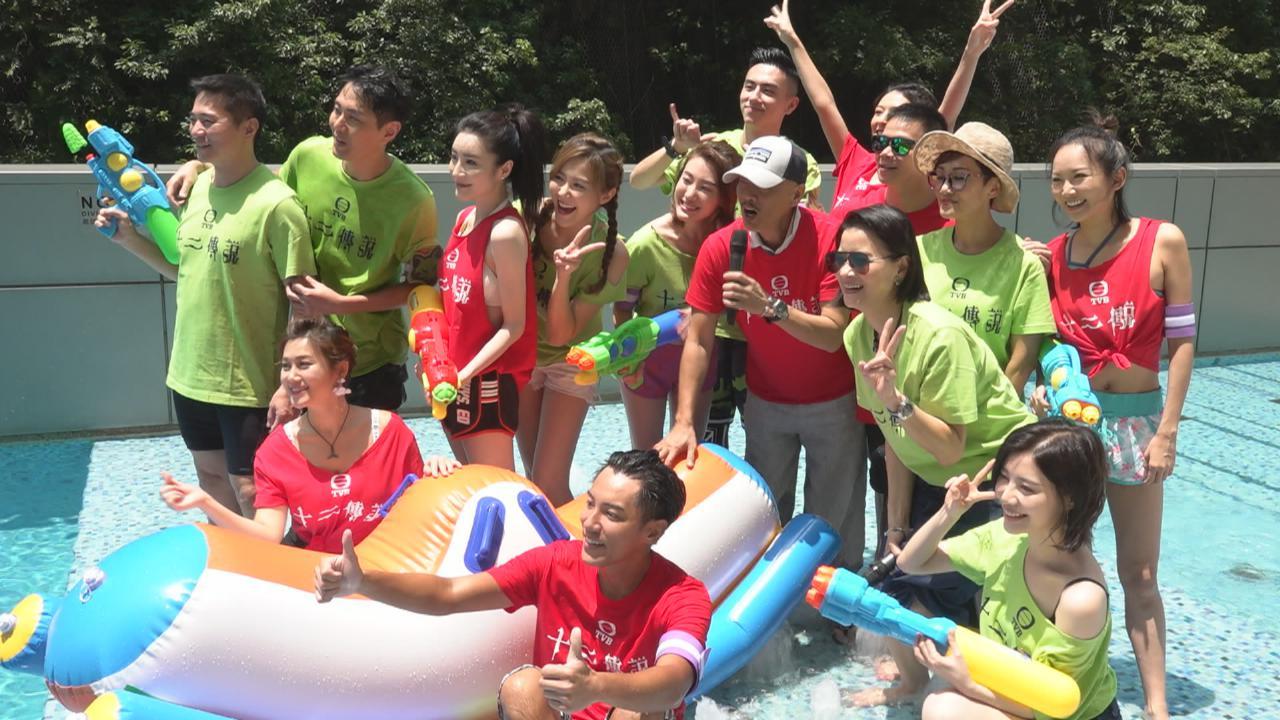 (國語)眾演員泳池宣傳十二傳說 林夏薇受蕭正楠影響拒下水