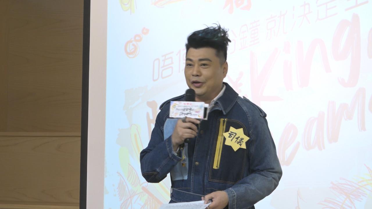 自封實力型偶像派歌手 阮兆祥舉行演唱會記招