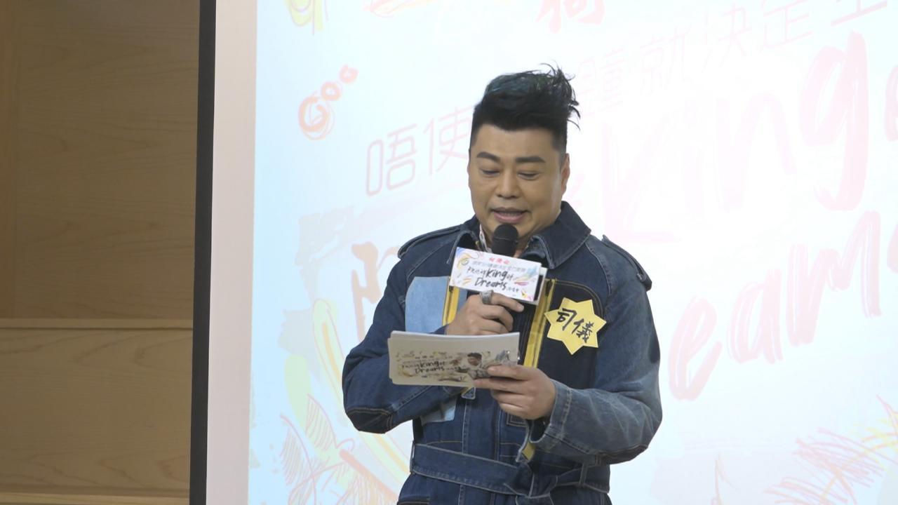 (國語)阮兆祥舉行演唱會兼任主持 透露個唱將有神秘女嘉賓