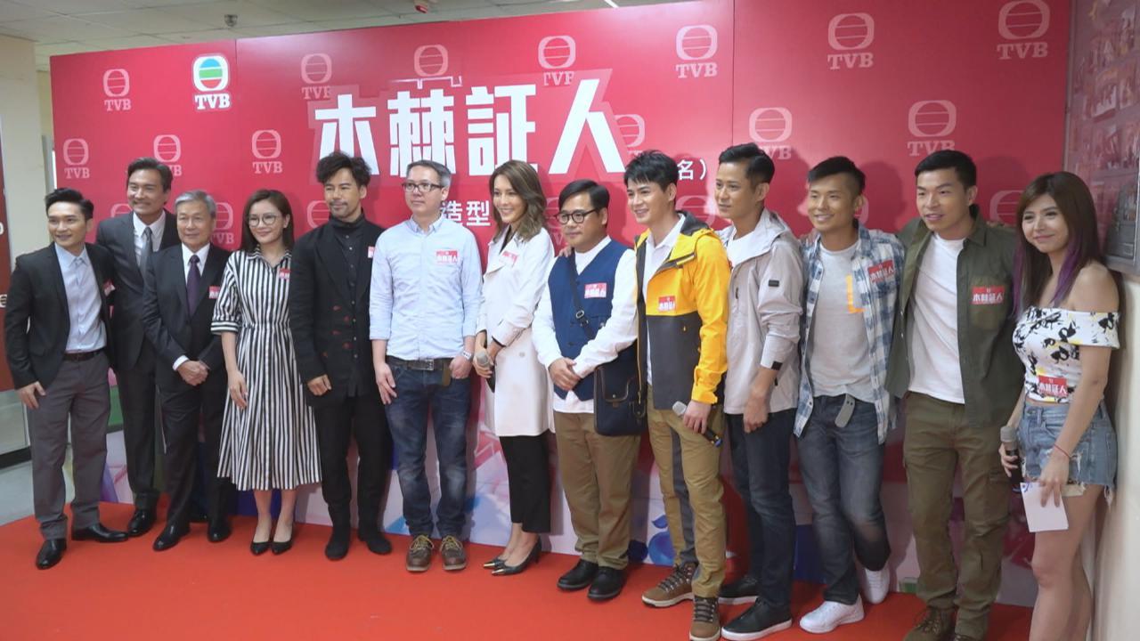 (國語)羅仲謙相隔三年再回TVB拍劇 揚言與老婆楊怡積極造人